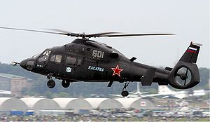 /Anigrand_Catalog/Anigrand/anigrand/300px-Russian_Air_Force_Ka-60.jpg